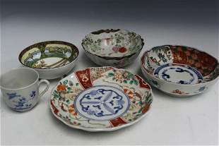 Five Piece Japanese Porcelain Cup and Dishes