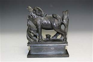 Chinese Carved Dark Stone Foo Dog Figure