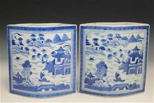 Pair of Chinese Export Canton Style Fan-shaped Vases.