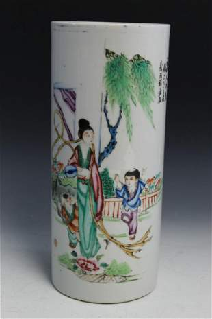 Chinese Porcelain Hat Vase with Bird and Flowers