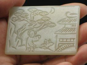 Chinese Carved Jade Placque