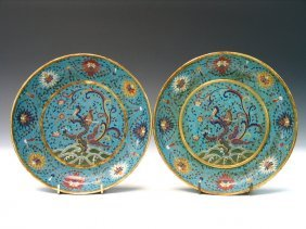 Pair Of Chinese Cloisonne Dishes, Jiajing Mark.