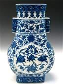 Chinese Blue and White Porcelain Vase Qianlong Mark
