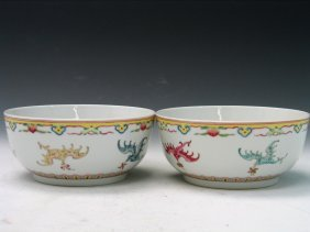 Pair Of Chinese Famille Rose Porcelain Bowls, Daoguang