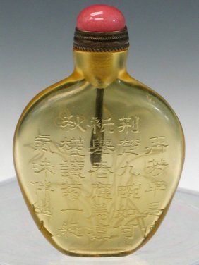 Chinese Peking Glass Snuff Bottle With Carved Flower