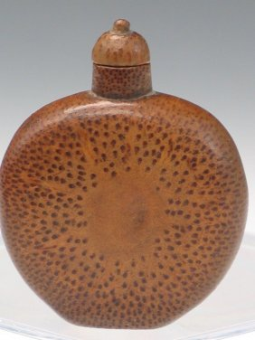Chinese Carved Nut Snuff Bottle