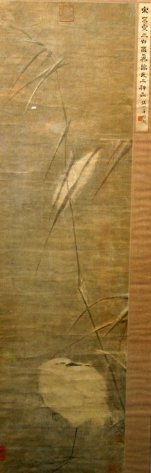 Chinese Water Color Painting On Paper, Song Dynasty.