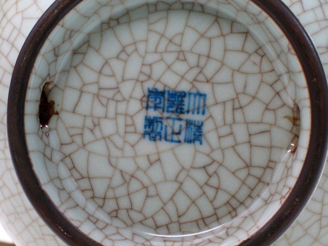 Chinese Ge Ware Porcelain Vase, Yongzheng Mark. - 4