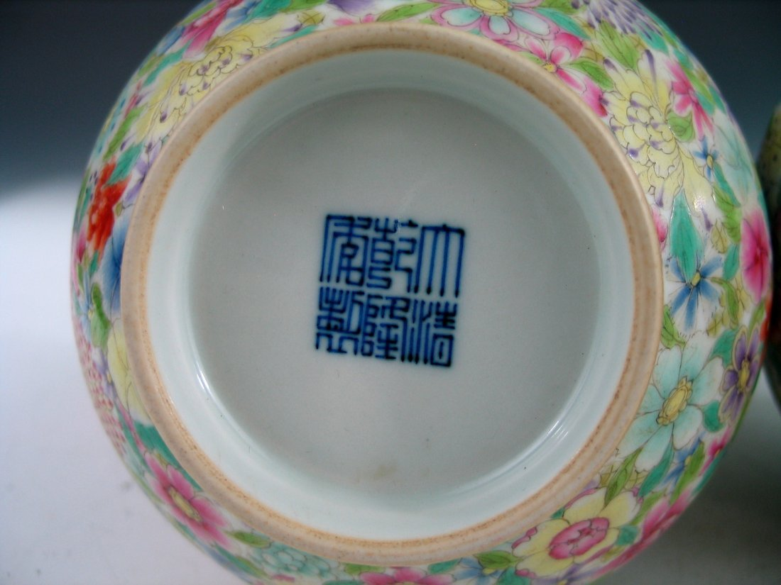 Pair of Chinese Famille Rose Porcelain Vases, Qianlong - 5