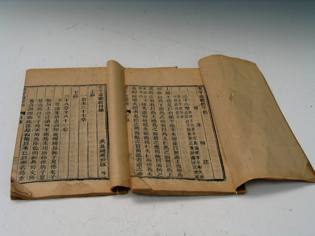 Two Old Chinese Printed Books