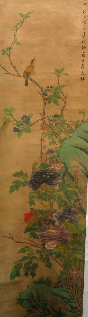 Chinese Water Color Painting on Silk, Bird and Flower
