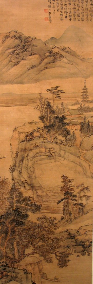 Chinese Water Color Painting on Paper. Attributed to Lu