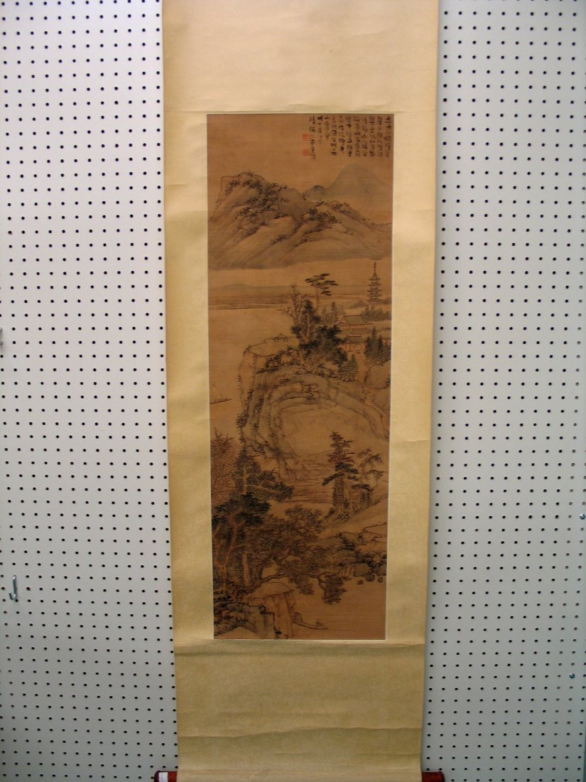 Chinese Water Color Painting on Paper. Attributed to Lu - 2