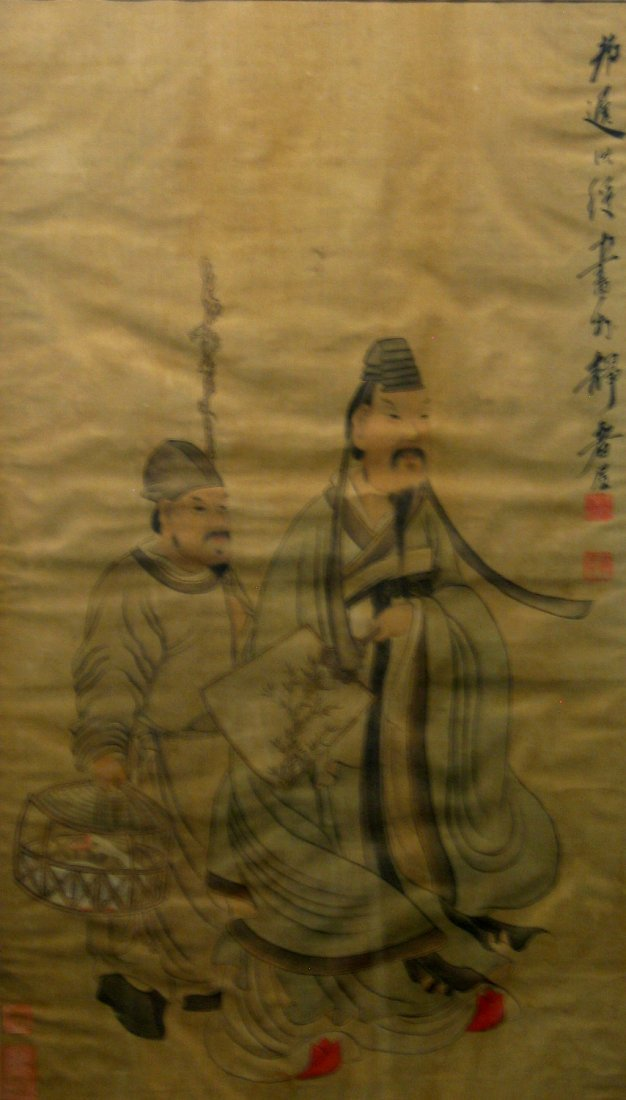 Chinese Water Color Painting on Paper, Signed Chen Hong