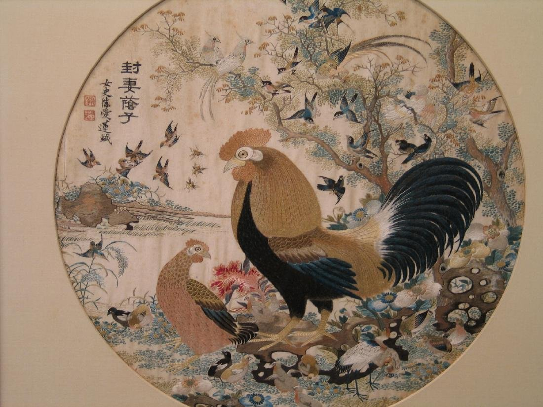 Chinese embroidery piece