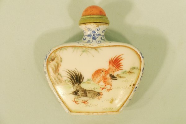1C:  A Chinese famille rose porcelain snuff bottle