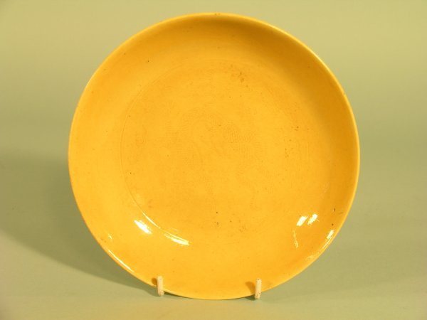 8B: A Chinese yellow monochrome saucer dish, Daoguang (