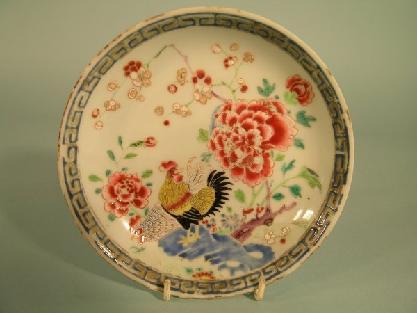 21B: A Chinese famille rose dish, Qianlong (1736-95), d