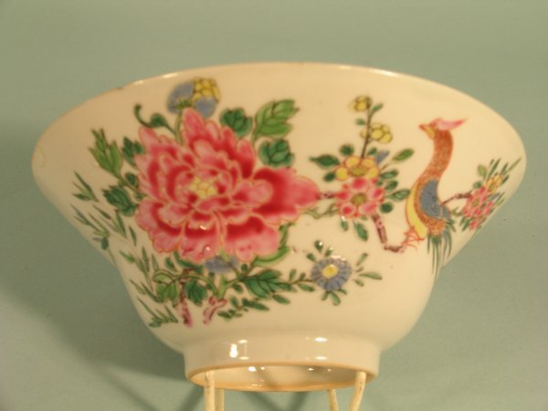 24B: A Chinese famille rose ogee bowl, Qianlong (1736-9