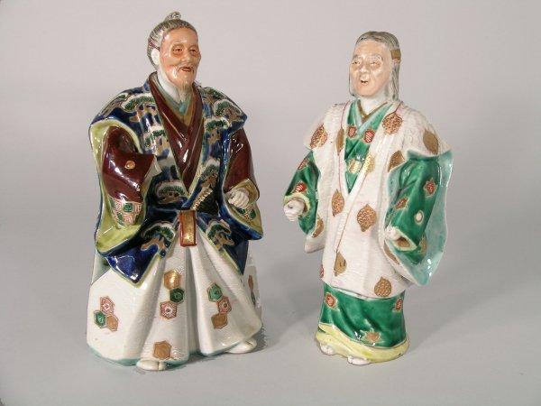 8D: A pair of Ao-kutani figures of Jo and Uba as noh ac