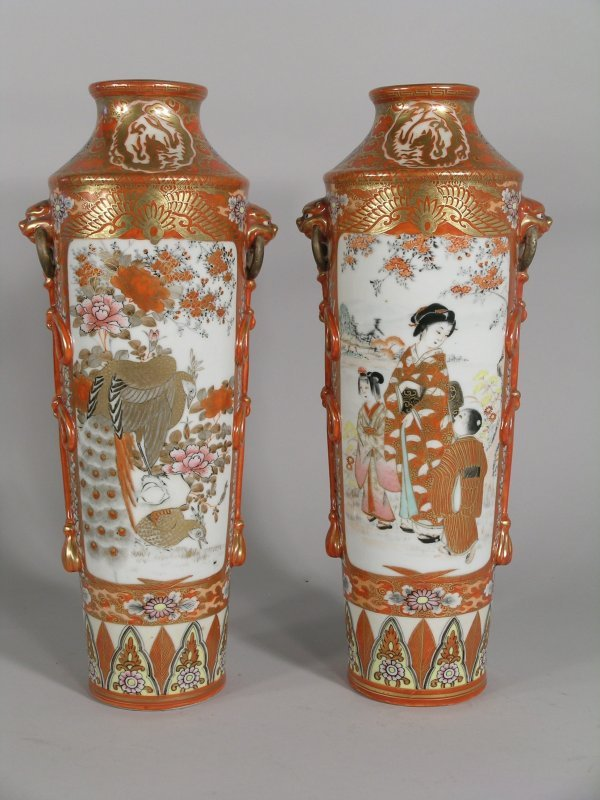 19C: A pair of Japanese Kutani tapering high shouldered