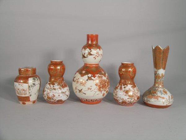 20C: A Japanese Kutani gourd bottle vase, circa 1900, d