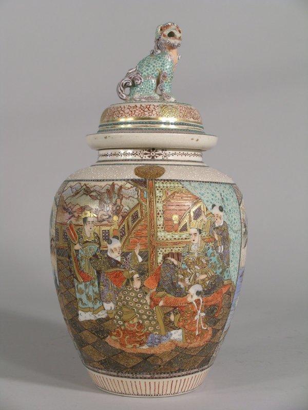 21C: A Japanese satsuma earthenware ovoid vase and cove