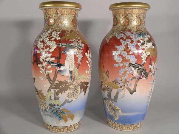 22C: A pair of Japanese earthenware baluster vases, Mei