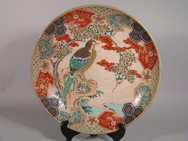 4D: A large Japanese Kutani dish, late 19th / early 20t