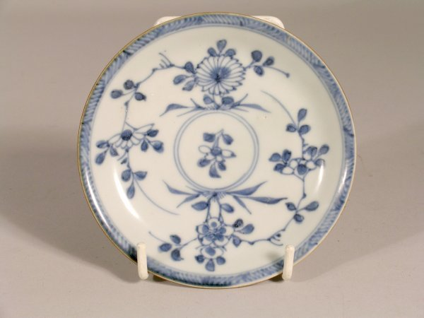21C: Ca Mau: Forty Wild Cherry pattern blue and white s