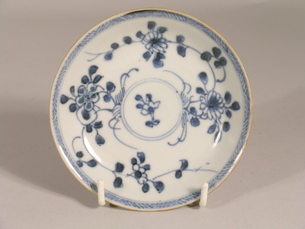 22C: Ca Mau: Forty similar Wild Cherry pattern saucers,