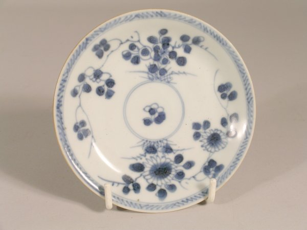 23C: Ca Mau: Forty similar Wild Cherry pattern saucers,