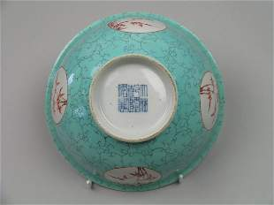 A Chinese duck egg blue ground bowl, probably 19th