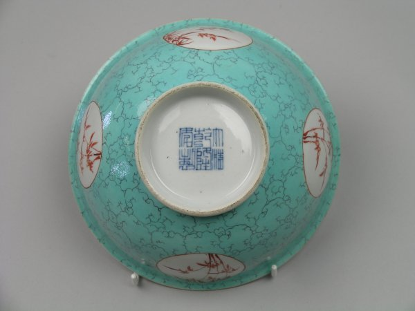 1B: A Chinese duck egg blue ground bowl, probably 19th