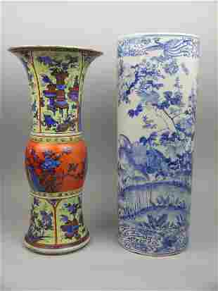 A Chinese blue and white beaker vase, possibly Kang