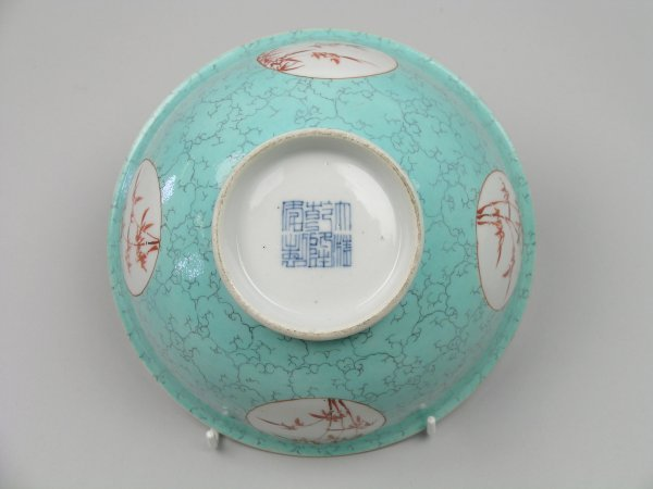 2E: A Chinese duck egg blue ground bowl, probably 19th
