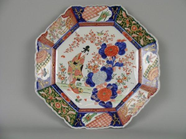 2D: A Japanese octagonal Imari porcelain charger, circa