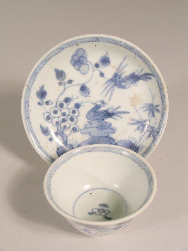 6D: Ca Mau: Forty similar Two Pheasant pattern tea bowl