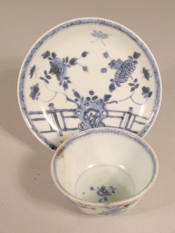 7D: Ca Mau: Forty Rocks on a Terrace pattern tea bowls