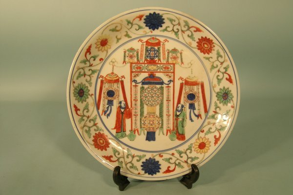 13E: A Chinese wucai porcelain dish, decorated with two