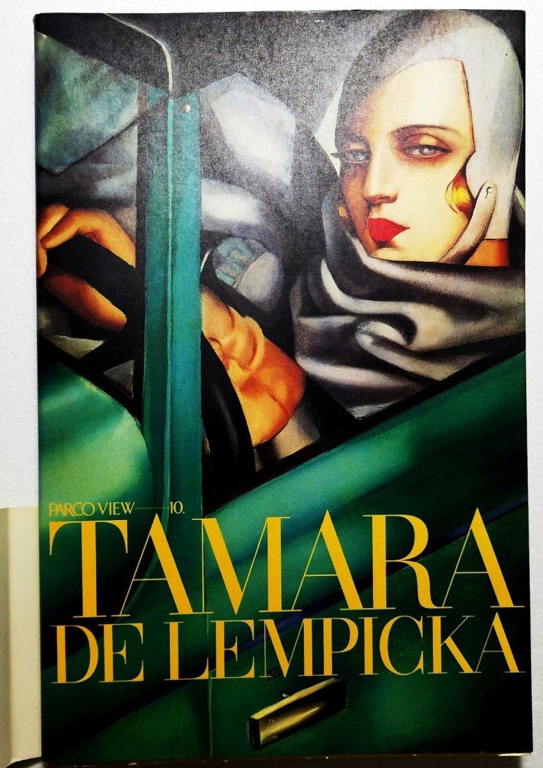 Tamara de Lempicka. Parco View. 1st Edition 1980 Japan
