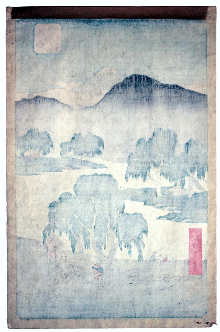 Ando Hiroshige: Goyu Honno-gahara, 1834 Ukio-e Woodcut - 2