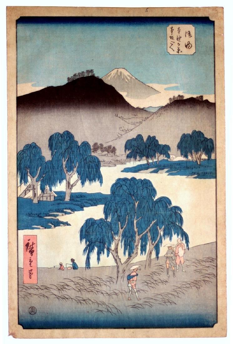 Ando Hiroshige: Goyu Honno-gahara, 1834 Ukio-e Woodcut - 3