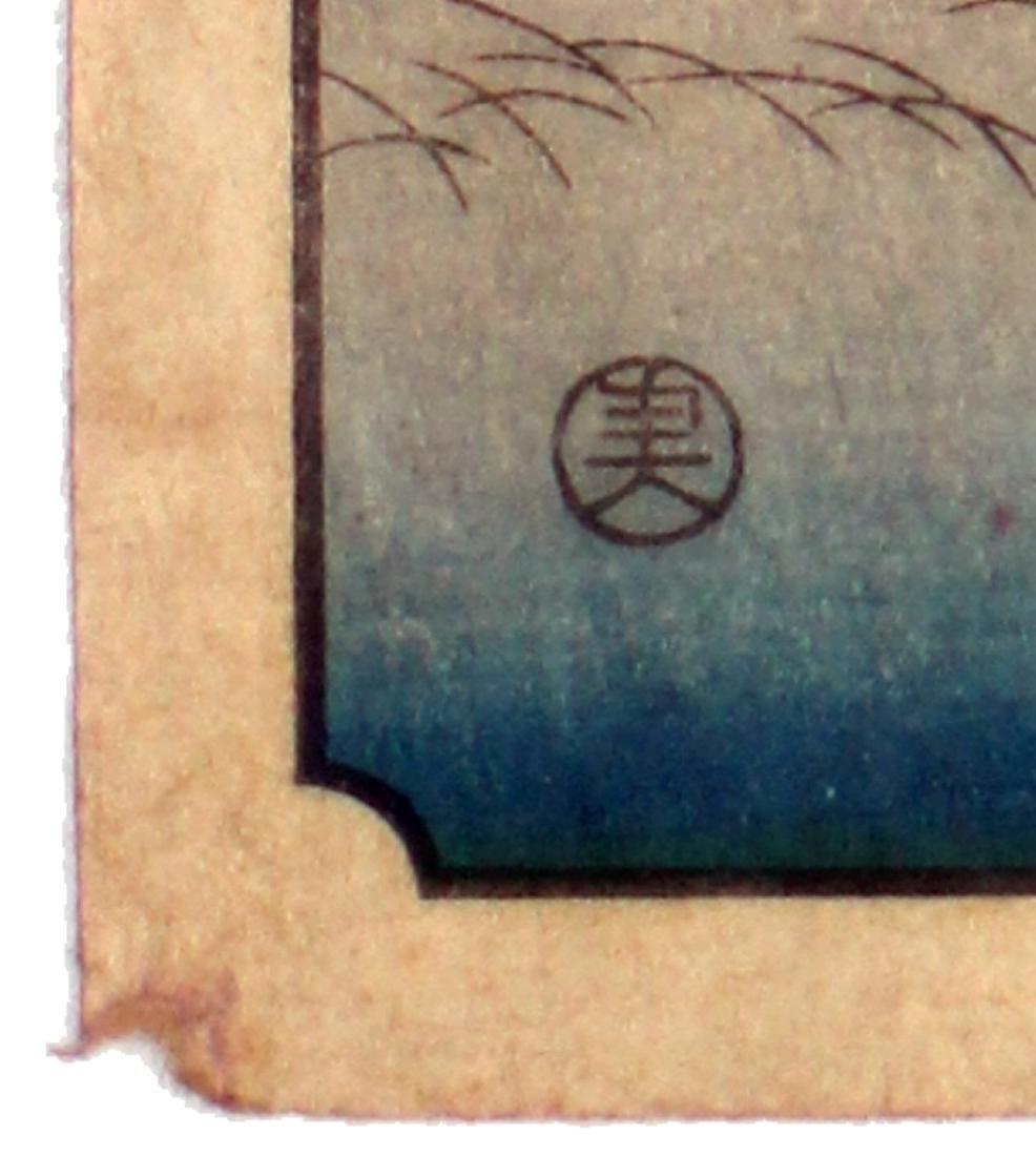 Ando Hiroshige: Goyu Honno-gahara, 1834 Ukio-e Woodcut - 4