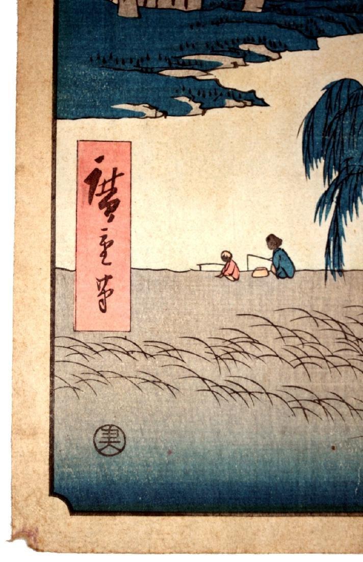 Ando Hiroshige: Goyu Honno-gahara, 1834 Ukio-e Woodcut - 5