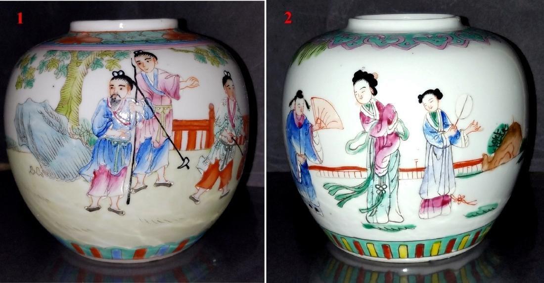 Pair of Qianlong Nian Zhi Antique Vases 1736-1795