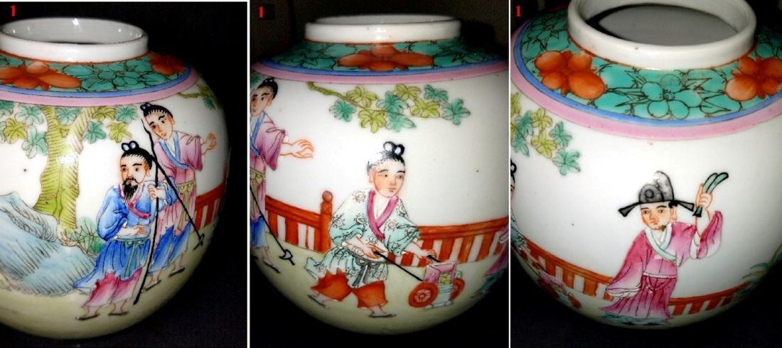 Pair of Qianlong Nian Zhi Antique Vases 1736-1795 - 2