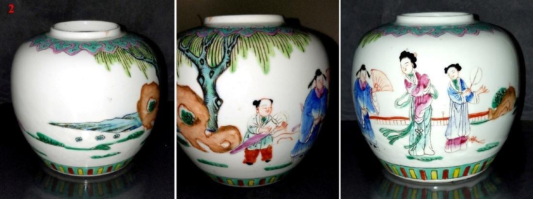 Pair of Qianlong Nian Zhi Antique Vases 1736-1795 - 4
