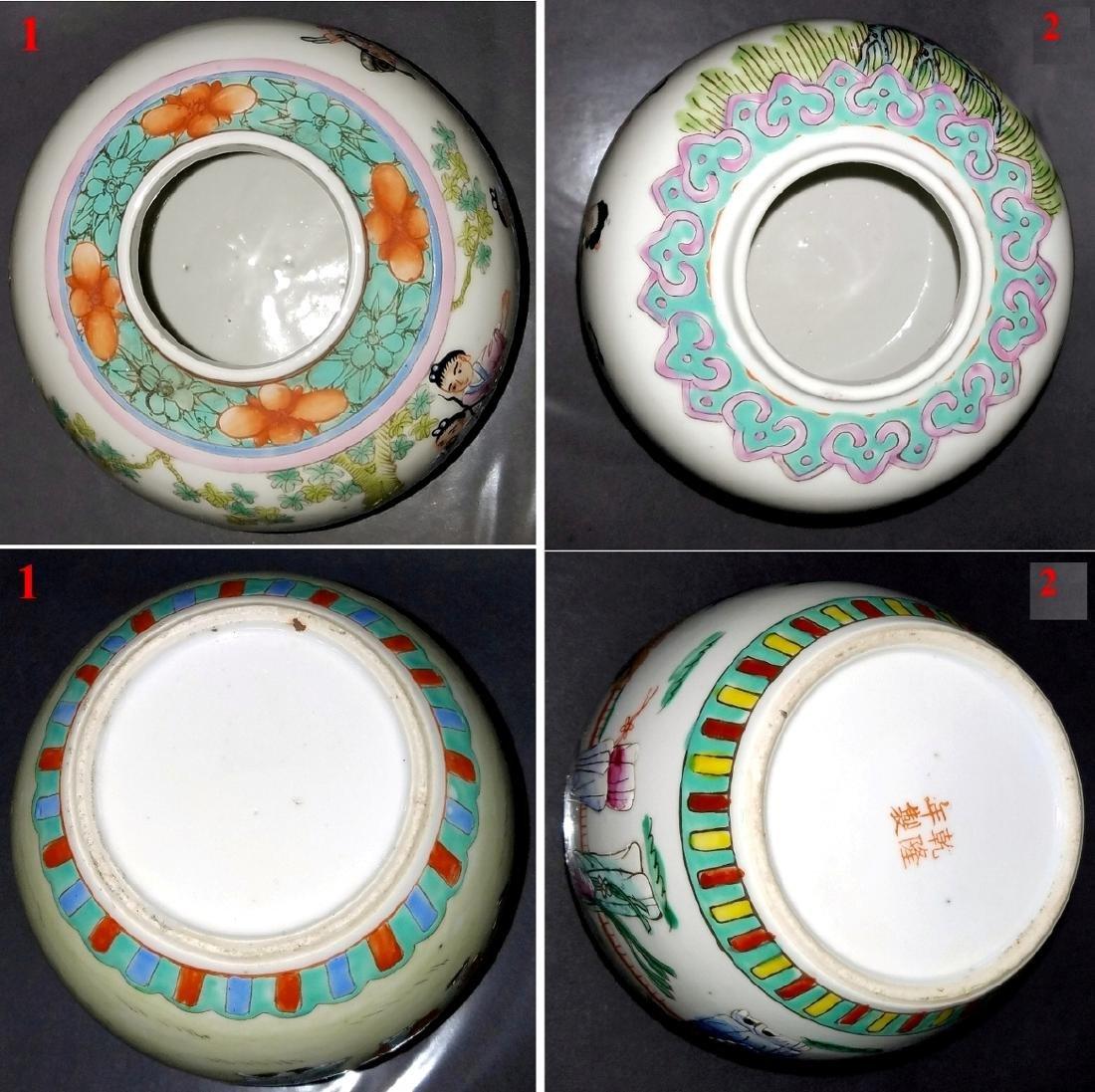 Pair of Qianlong Nian Zhi Antique Vases 1736-1795 - 5