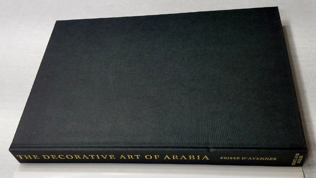 Jules Bourgoin: The Decorative Art of Arabia. 1989, N.Y - 3